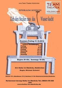 2014_Plakat_Zieh den Stecker